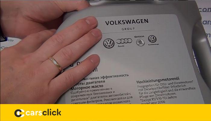 Как выбрать моторное масло Фольксваген