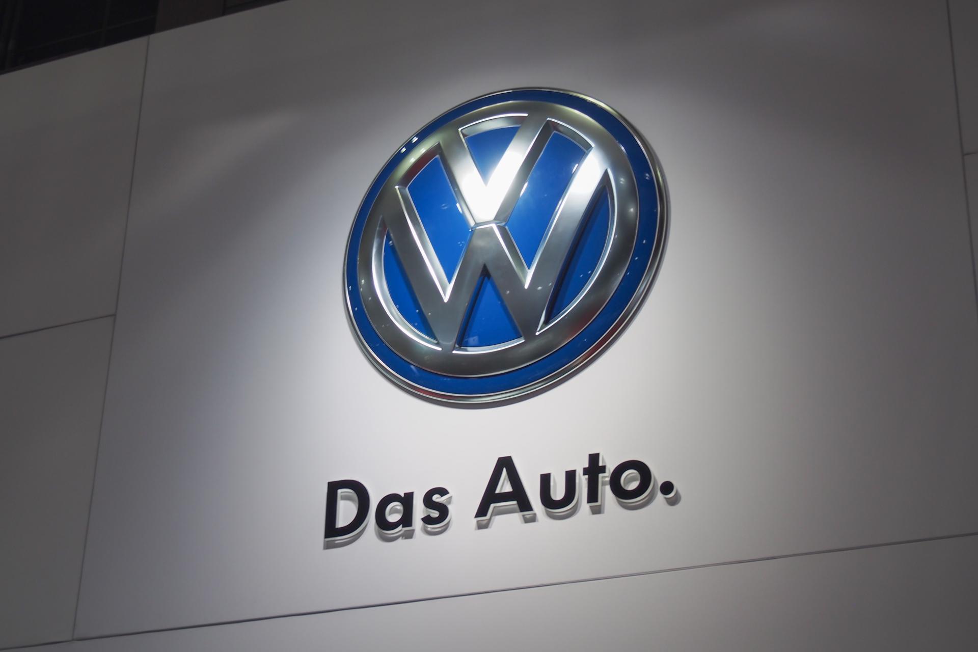 Слоган концерна Volkswagen