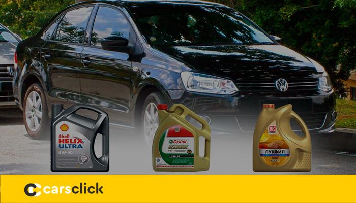 Замена масла в автомобиле Фольксваген Поло седан и его выбор