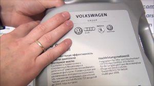 Спецификации масел VW 502 00 для Фольксваген