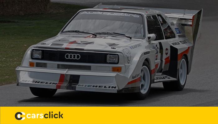 Обзор Audi Sport Quattro S1 и фото машины