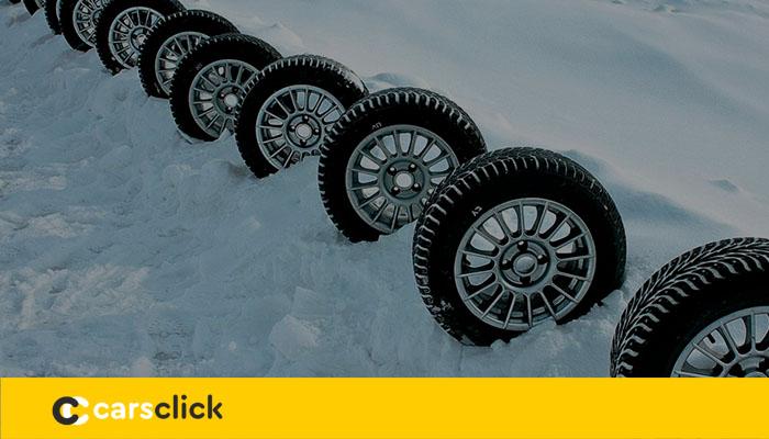Колеса на Шкода Октавия А7 - выбор и размеры