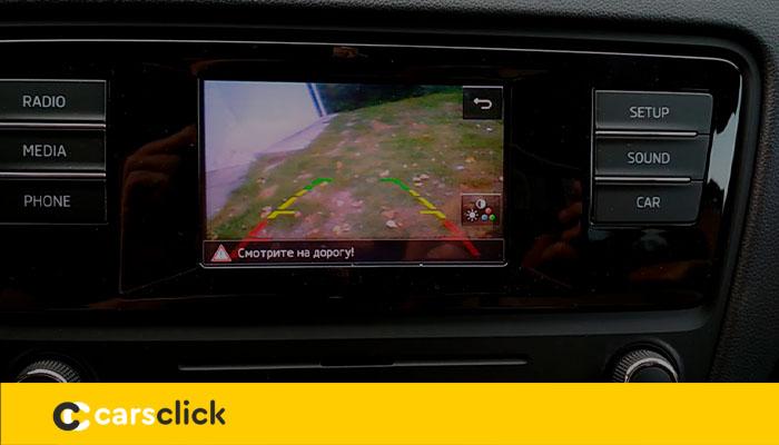 Камера заднего вида в автомобилях Шкода Октавия А7