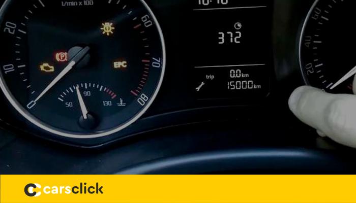 Сброс межсервисного интервала на автомобиле Шкода Октавия А7